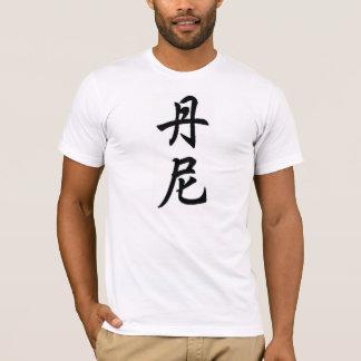 T-shirt denny