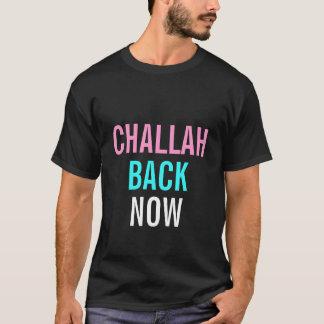 T-shirt Dos de pain du sabbat maintenant