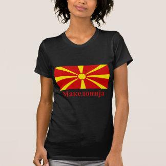 T-shirt Drapeau de Macédoine avec le nom dans le