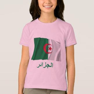 T-shirt Drapeau de ondulation de l'Algérie avec le nom en