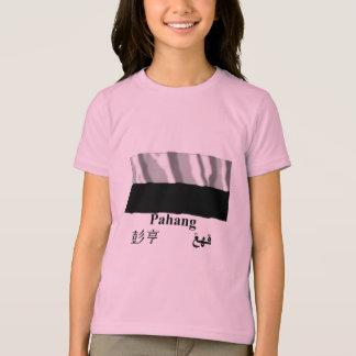 T-shirt Drapeau de ondulation de Pahang avec le nom