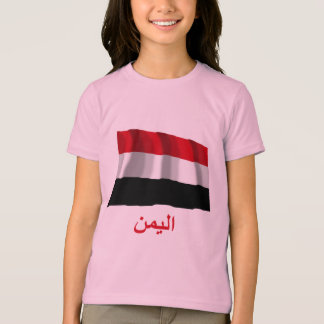 T-shirt Drapeau de ondulation du Yémen avec le nom en