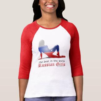 T-shirt Drapeau russe de silhouette de fille