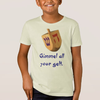 T-Shirt Dreidel