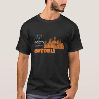 T-shirt du Cambodge - offrir des solutions