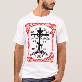 T-shirt Économisez et protégez (sur le blanc)