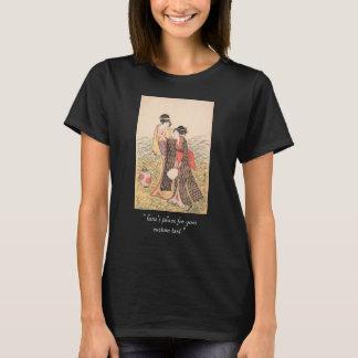 T-shirt Elopers dans l'art de Japonais de Musashino