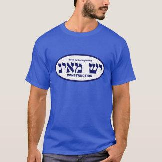 T-shirt Entreprise de construction de Yesh M'ayn (Nihilo