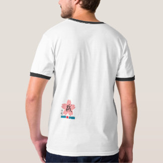 T-shirt Escroc