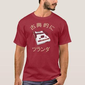 T-shirt FamiCom classiquement qualifié