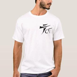 T-shirt fondamental en marche de logo de Tenkara