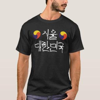 T-shirt Graffiti de Séoul