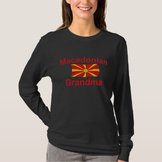 T-shirt Grand-maman macédonienne