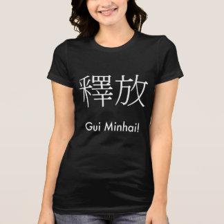 T-shirt GUI Minhai - Bella des femmes+Favori de toile