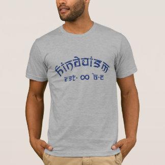 T-shirt Hindouisme avec la citation