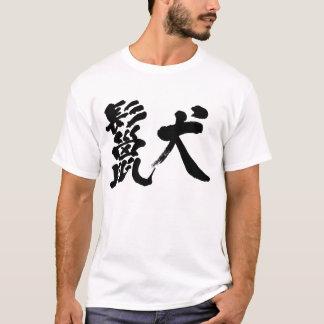 T-shirt [Hyène de kanji]