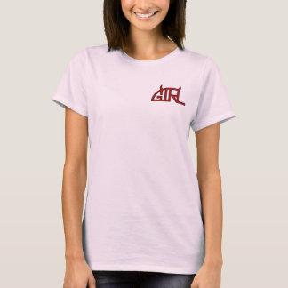 T-shirt Insigne de fille de diable