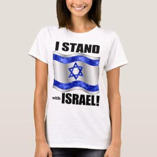 T-shirt Je me tiens avec l'Israël !