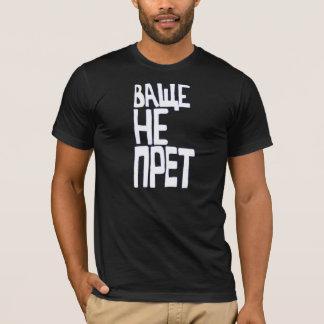 T-shirt Je ne le sens pas
