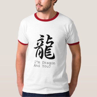 T-shirt Je suis pièce en t chinoise de signe de zodiaque