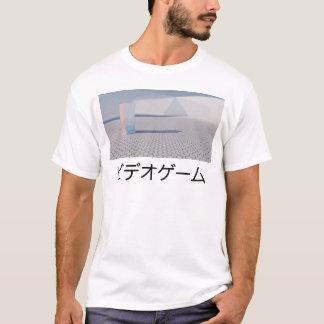 T-shirt Jeu vidéo