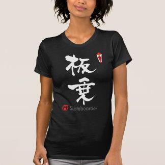 T-shirt KANJI de planchiste (caractères chinois)