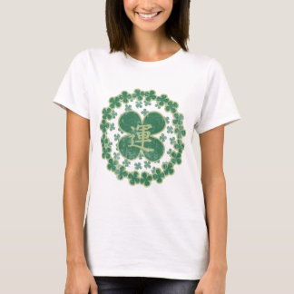T-shirt Kanji de shamrocks de Jour de la Saint Patrick