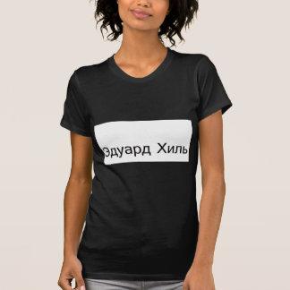 T-shirt khil TROLOLO d'eduard DANS le Russe