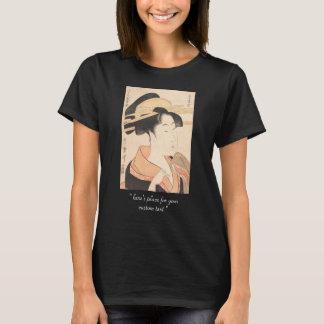 T-shirt Kitagawa Utamaro Azumaya aucun art japonais de