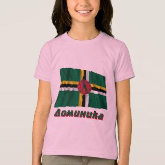 T-shirt La Dominique de ondulation marquent le drapeau