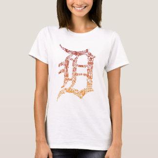 T-shirt Le D