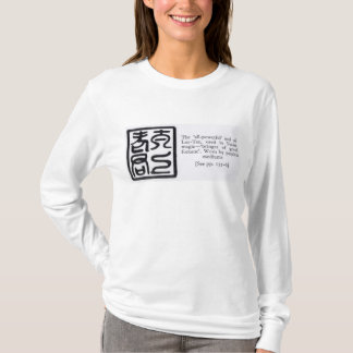 """T-shirt Le joint """"tout-puissant"""" du Laotien-Tze"""