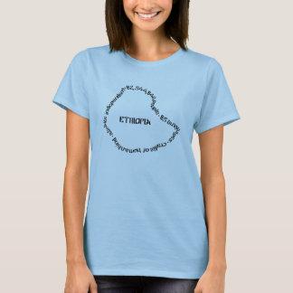 T-shirt L'Ethiopie indépendante