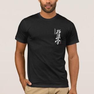 T-shirt logo de karaté de kyokushinkai