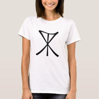 T-shirt Logo excité et nom de Ramirez