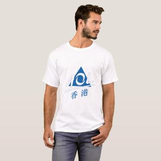 T-shirt Logo vintage d'AOL Vaporwave des années 90