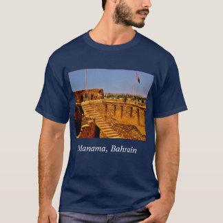 T-shirt Manama, Bahrain