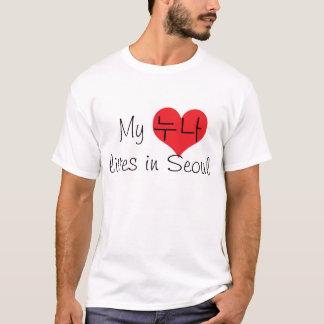 T-shirt Mes vies de Noona dans la pièce en t des hommes de