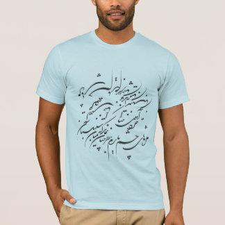 T-shirt moje (cils)