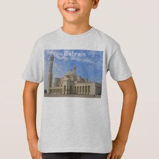 T-shirt mosquée de fateh d'Al du Bahrain