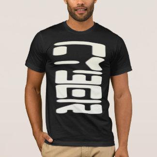 T-shirt négatif T1 du côté 4 de cyber