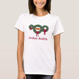T-shirt Noël 2 de Macédoine