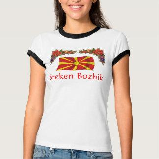 T-shirt Noël de Macédoine