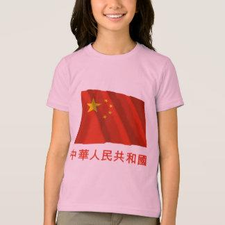 T-shirt Nom de ondulation du drapeau W du représentant