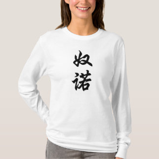 T-shirt Nuno