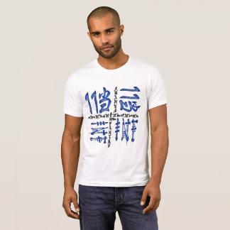 T-shirt Onze bravo FNI