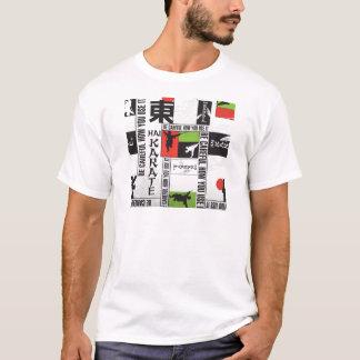 T-shirt Page de marque de karaté de Hai