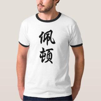 T-shirt peyton