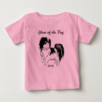 T-shirt Pour Bébé Année de la chemise chinoise de bébé de nouvelle