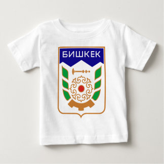 T-shirt Pour Bébé Coat_of_arms_of_Bishkek_1991-1994
